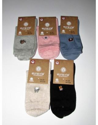Skarpetki bawełniane klasyczne (pięć par)