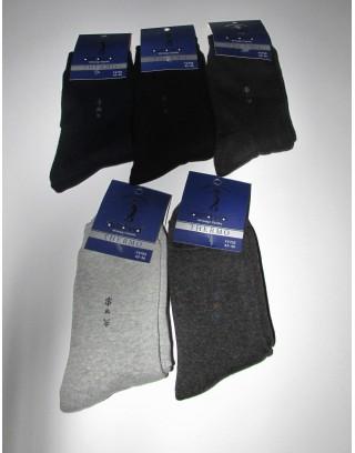Pięć par meskich skarpet thermo (bawełna, wiskoza)