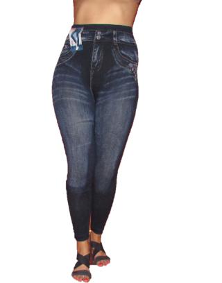 Legginsy bezszwowe bawełniane jeans